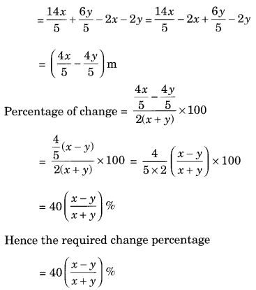 Extra Questions for Class 8 Maths Linear Equations in One Variable Q16.1
