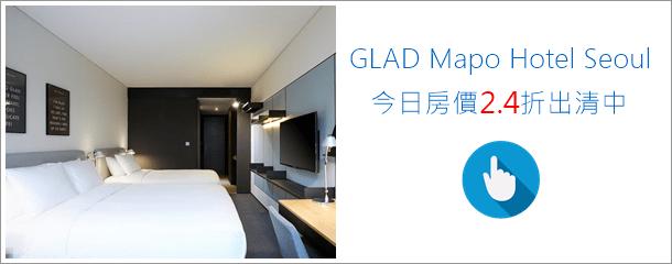 首爾飯店推薦 GLAD Mapo Hotel Seoul (79)