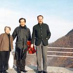 Chihaya Nakagawa, Kuniko Nakagawa, Michael Erlhoff, Hakone Japan 2001