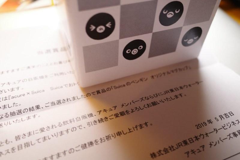 ACURE X Suica campaign 02