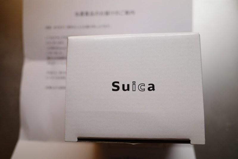 ACURE X Suica campaign 01