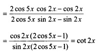 HSSlive Plus One Maths Chapter Wise Previous Questions Chapter 3 Trigonometric Functions 21
