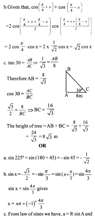 HSSlive Plus One Maths Chapter Wise Previous Questions Chapter 3 Trigonometric Functions 10