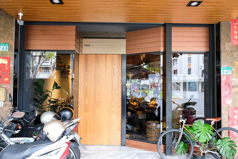 【臺南美食】有邑家 咖啡店居然有賣好吃腸粉!不一樣的早午餐!咖啡也有水準! - 用快門記錄著生活