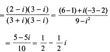 HSSlive Plus One Maths Chapter Wise Previous Questions Chapter 5 Complex Numbers and Quadratic Equations 16