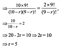 HSSlive Plus One Maths Chapter Wise Previous Questions Chapter 7 Permutation and Combinations 23