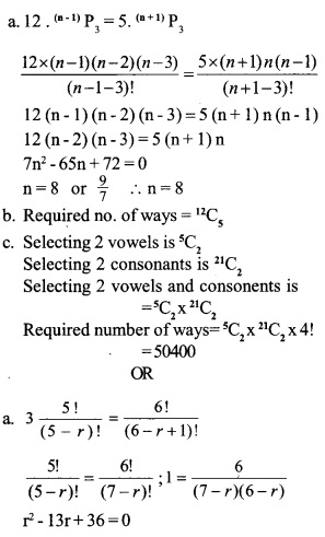 HSSlive Plus One Maths Chapter Wise Previous Questions Chapter 7 Permutation and Combinations 12