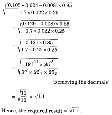 Squares and Square Roots NCERT Extra Questions for Class 8 Maths Q21.1