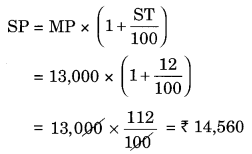 NCERT Solutions for Class 8 Maths Chapter 8 Comparing Quantities Ex 8.2 Q8