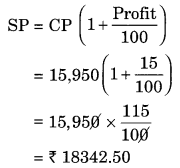 NCERT Solutions for Class 8 Maths Chapter 8 Comparing Quantities Ex 8.2 Q4