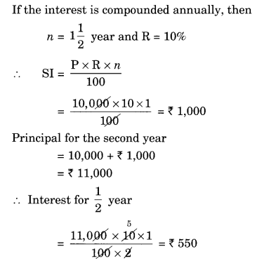 NCERT Solutions for Class 8 Maths Chapter 8 Comparing Quantities Ex 8 3