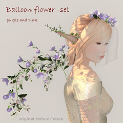 *NAMINOKE*Balloon Flower wings and crown