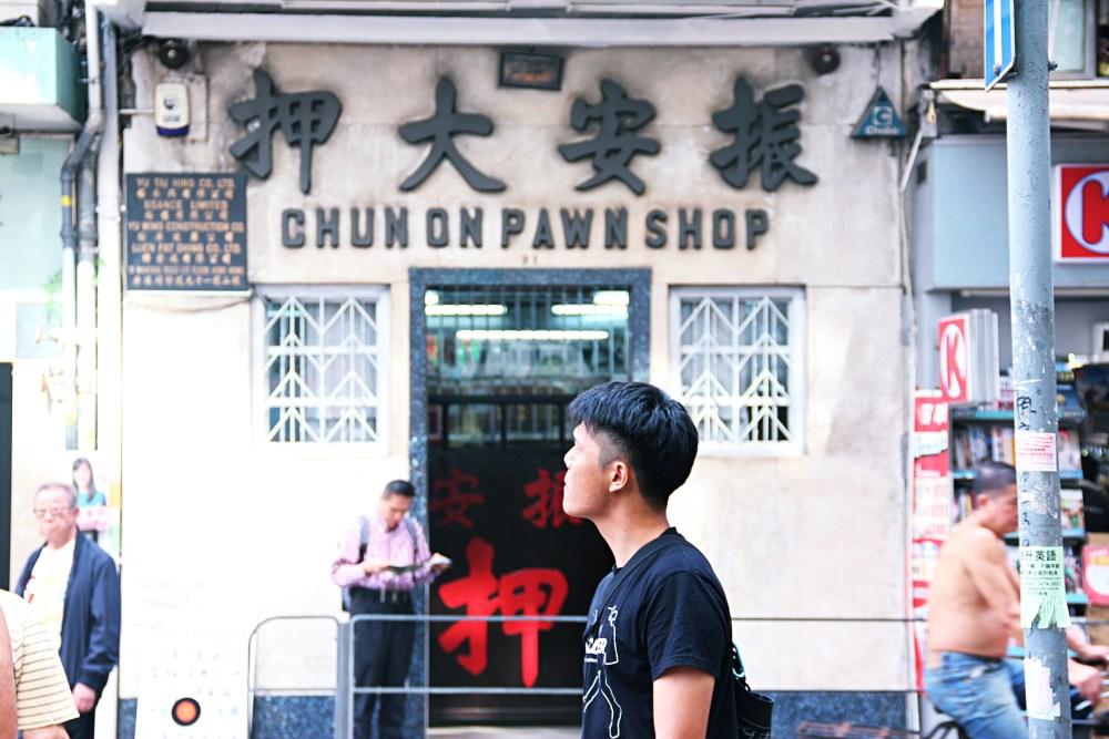 5 Nov 2015: Wan Chai Market | Wan Chai, Hong Kong