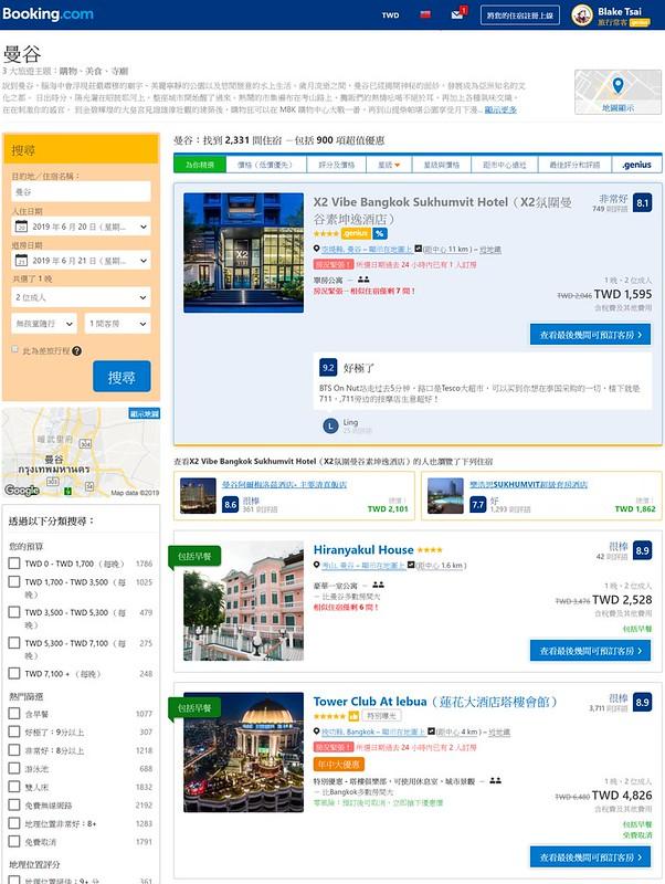 訂房 如何用Booking.com專屬連結訂房拿回饋金NT$900元 再教你網路訂房小技巧 - 布雷克的出走旅行視界