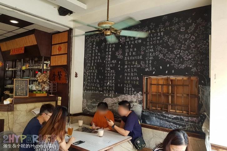 48047957861 e007dd97f2 c - 一中商圈老字號馨香泡沫紅茶店,滷味和酥皮蛋餅都好吃~但需要耐心等待喔!