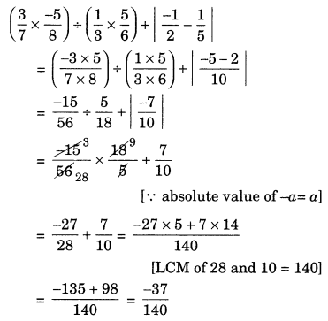 Rational Numbers Class 7 Extra Questions Maths Chapter 9 Q13.1