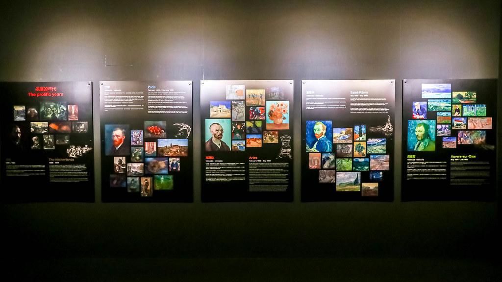 Van Gogh Alive Exhibition | Alexis Jetsets | Multi Sensory Exhibition HK :: Alexis Jetsets – Travel Blog