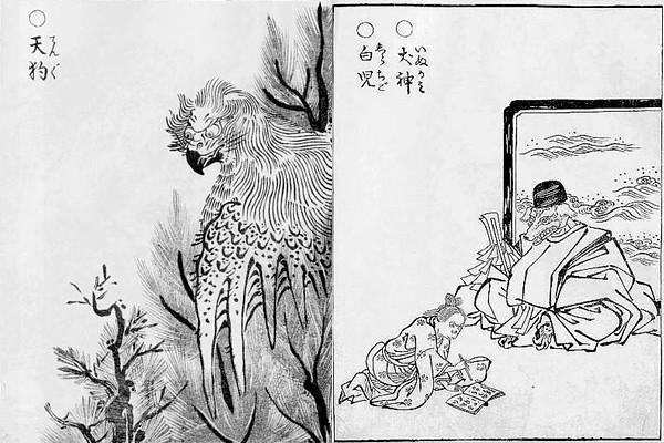 Gazu-Hyakki-Yagyō