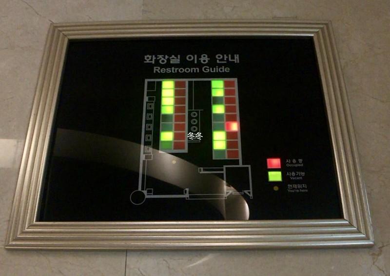 金浦空港のトイレ