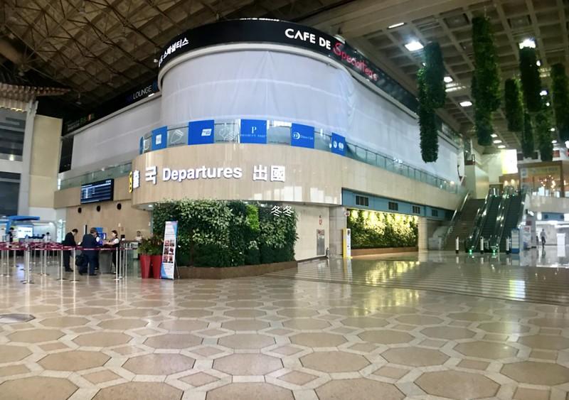 金浦空港 出国