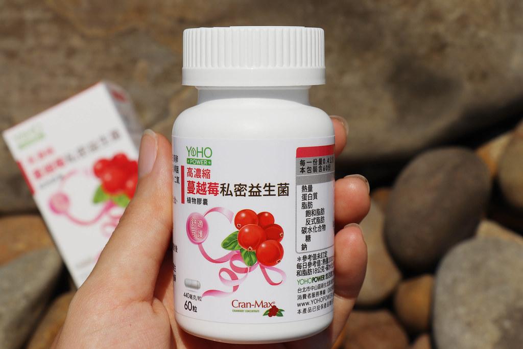YOHOPOWER蔓越莓益生菌 (22)