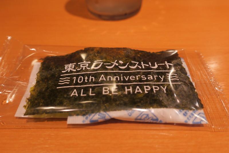 東京ラーメンストリート ALL BE HAPPY