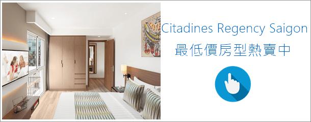 胡志明市馨樂庭飯店 Citadines Regency Saigon (74)