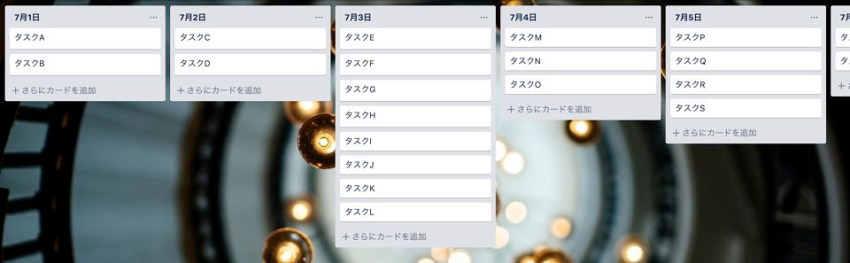 List layouts for trello標準横並び