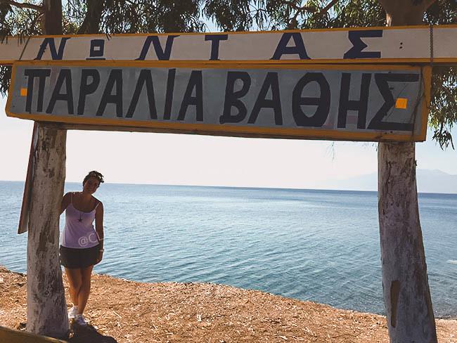 · Playa desconocida de camino a Delfos · Grecia · Click_Trip ·