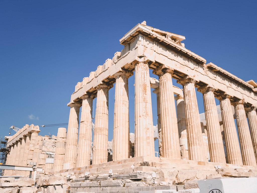 · Partenón ·