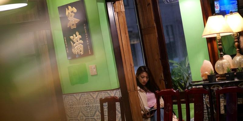 台北麻辣火鍋推薦 台北老字號麻辣鍋 香港私宅打邊爐:私宅風麻辣鍋店、嗜肉者會愛的加倍份量@捷運南京復興美食.有包廂.松山線美食