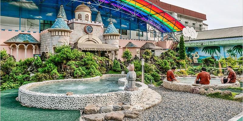 韓國全羅南道溫泉   智異山溫泉世界+汗蒸幕體驗,一邊欣賞智異山美景,享受泡湯的樂趣,全羅南道不能錯過的溫泉聖地。