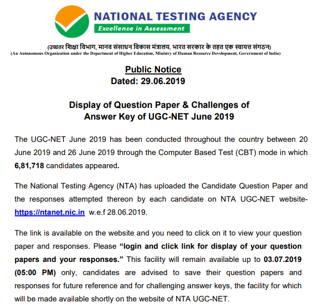 NTA UGC NET June 2019: 6,81,718 candidates appeared, 3 July last date to download question paper and response sheet