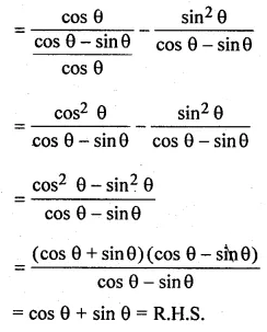 ML Aggarwal Class 10 Solutions for ICSE Maths Chapter 18 Trigonometric Identities Ex 18 Q19.1