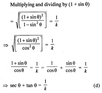 ML Aggarwal Class 10 Solutions for ICSE Maths Chapter 18 Trigonometric Identities MCQS Q7.1