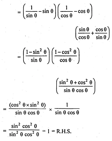 ML Aggarwal Class 10 Solutions for ICSE Maths Chapter 18 Trigonometric Identities Chapter Test Q5.1