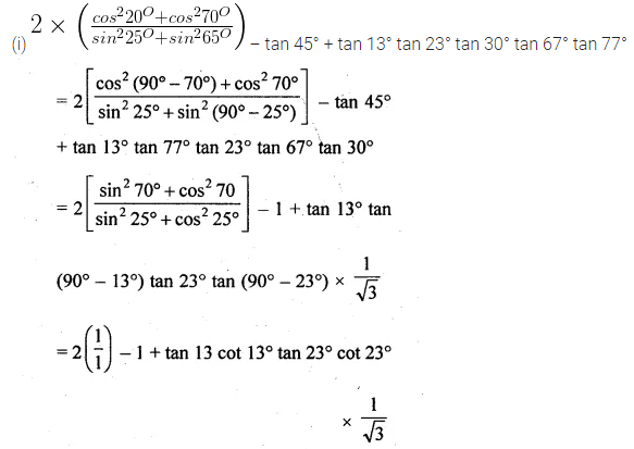 ML Aggarwal Class 10 Solutions for ICSE Maths Chapter 18 Trigonometric Identities Chapter Test Q2