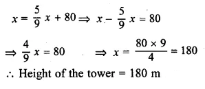 ML Aggarwal Class 10 Solutions for ICSE Maths Chapter 20 Heights and Distances Ex 20 Q21.1