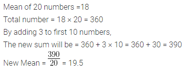 ML Aggarwal Class 10 Solutions Chapter 21 Measures of Central Tendency Chapter Test Q2