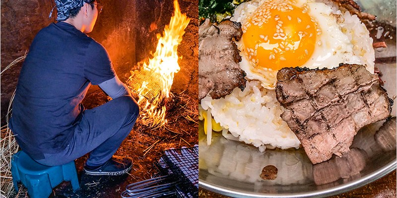韓國全羅南道美食 | 斗岩稻燒五花肉+蟹醬拌飯-韓國藍絲帶美食認證,充滿稻燒香氣的好吃五花肉,搭配濃香蟹醬拌飯,風味獨特好涮嘴。