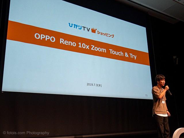 OPPO Reno 10x Zoom タッチ&トライ