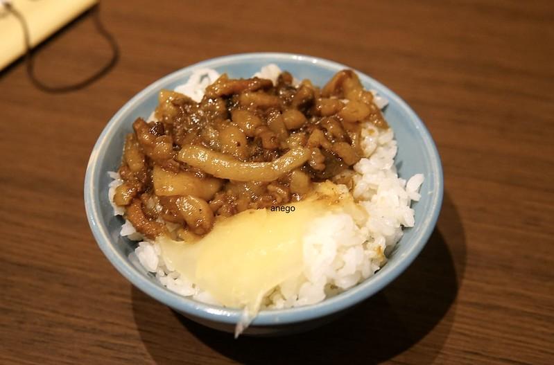故宮 魯肉飯