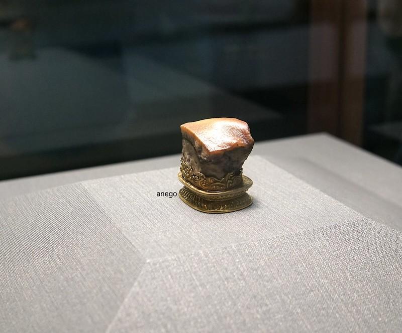 故宮 肉形石