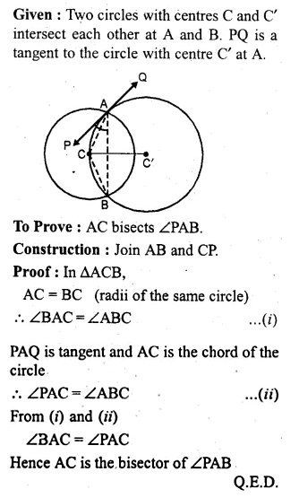 ML Aggarwal Class 10 Solutions for ICSE Maths Chapter 15