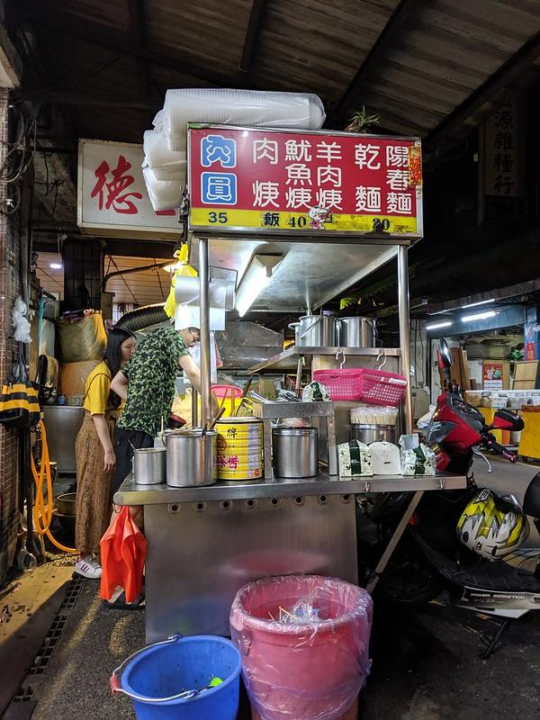 [新北]板橋亞東~神級美味肉羹 魷魚羹 @ 哈利王美食小當家的部落格 :: 痞客邦