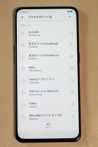 P7140517