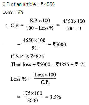 ML Aggarwal Class 7 Solutions for ICSE Maths Chapter 7 Percentage and Its Applications Ex 7.3 Q15