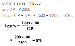 ML Aggarwal Class 7 Solutions for ICSE Maths Chapter 7 Percentage and Its Applications Ex 7.3 Q2