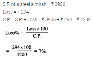 ML Aggarwal Class 7 Solutions for ICSE Maths Chapter 7 Percentage and Its Applications Ex 7.3 Q7