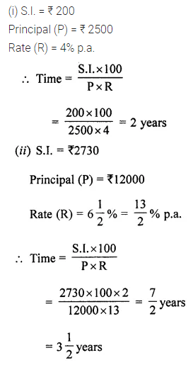 ML Aggarwal Class 7 Solutions for ICSE Maths Chapter 7 Percentage and Its Applications Ex 7.4 Q2
